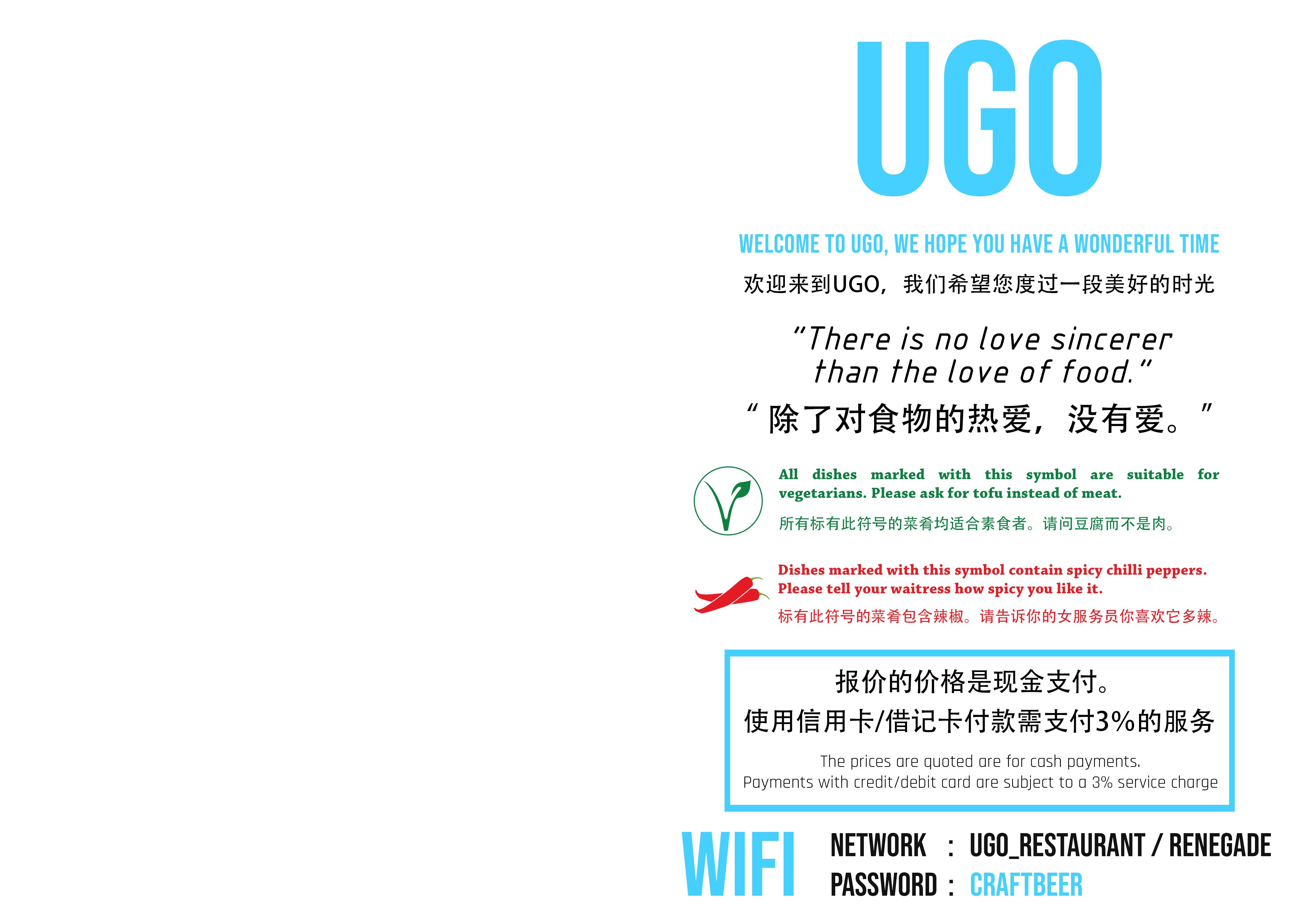 UGO Menu/Chiang Mai/Graphic Design/Stubley Studio